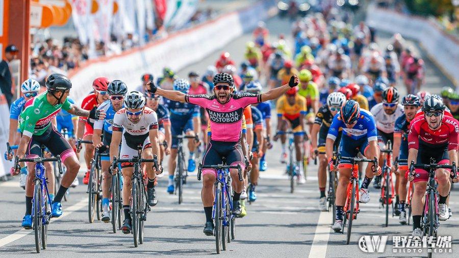 Victorias UCI Colombianas - 2018 - Página 3 Parra_10