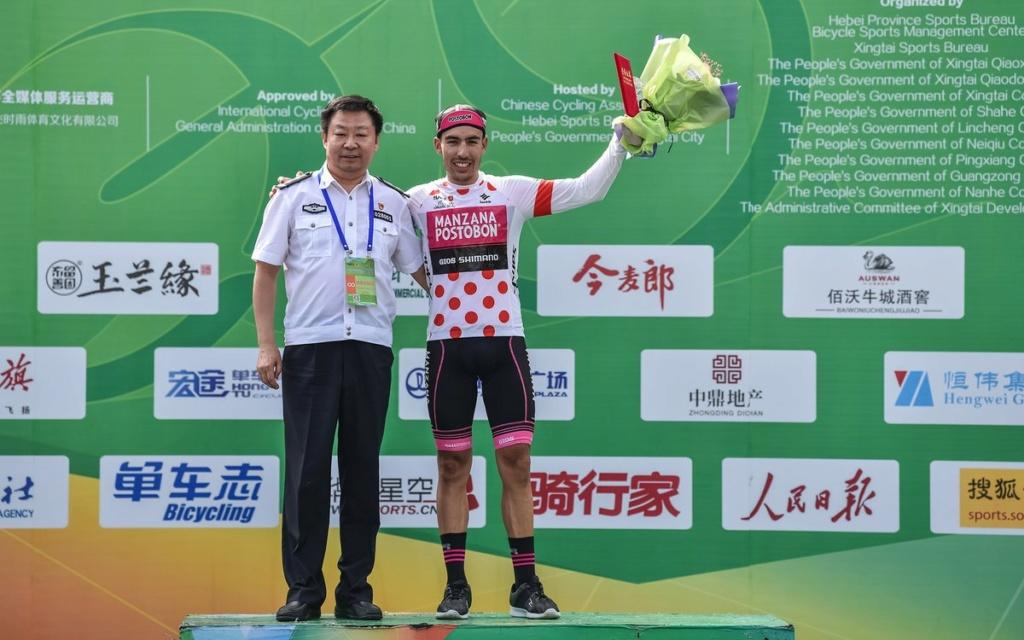 Campeones de la Montaña UCI 2018 Suaza_10