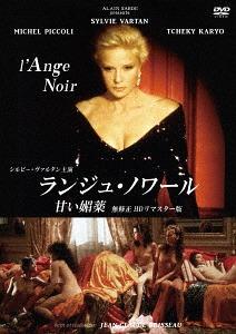 Sortie de l'Ange noir en DVD/BluRay le 25 septembre 2019 Dvdanj10