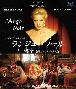 Sortie de l'Ange noir en DVD/BluRay le 25 septembre 2019 Dvdanj11