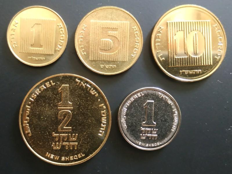 Israel. Monedas varios años 20190810
