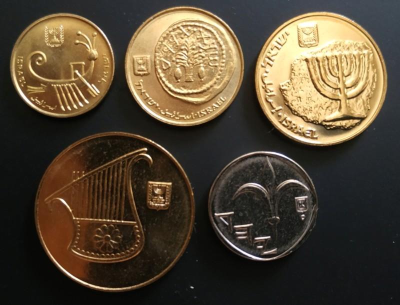 Israel. Monedas varios años 20190811
