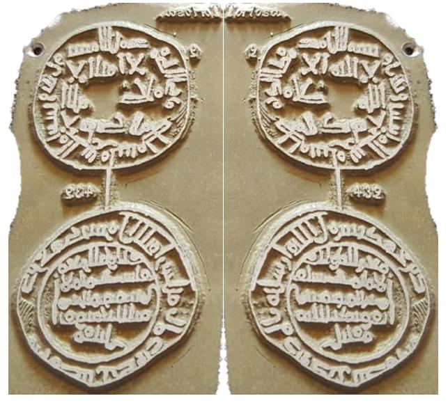 Planchas de grabado de monedas 1_musu10