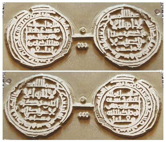 Planchas de grabado de monedas 1_musu11