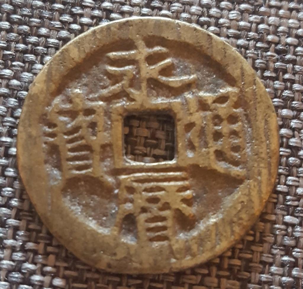 Ayuda con moneda asiática Moneda10