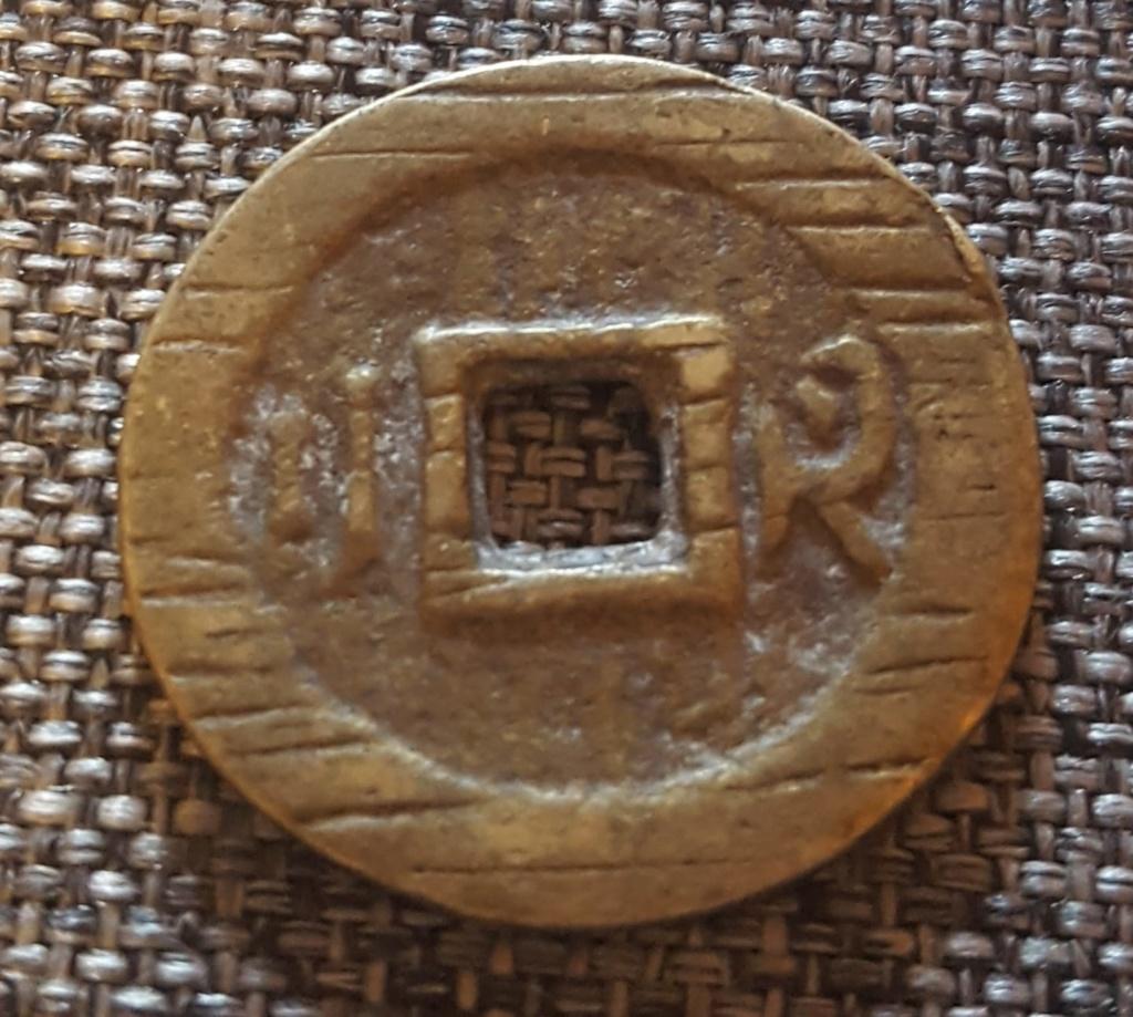 Ayuda con moneda asiática Moneda11