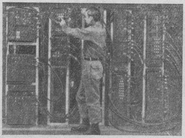 Игровые автоматы 19730712