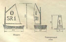 Сложные кораблики 533k10