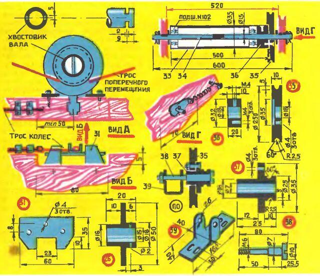 Игровые автоматы 72016910