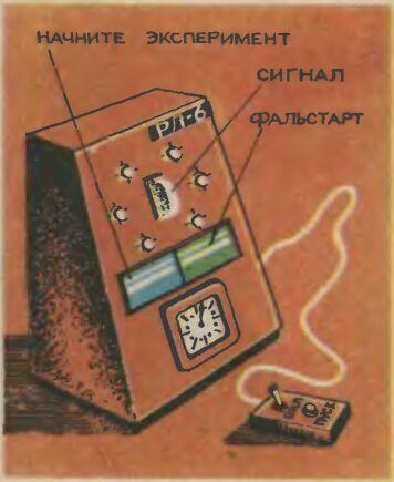 Игровые автоматы 73116410