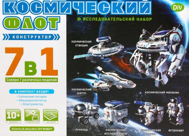 Таких не берут в космонавты Cosmo111