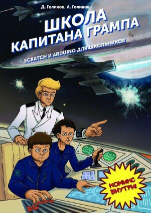 Таких не берут в космонавты Cosmo112