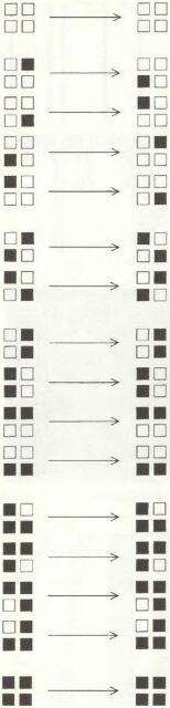 Приложение. В мире науки. Занимательный компьютер. 1983-1990 Wmn84042