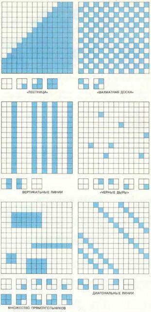 Приложение. В мире науки. Занимательный компьютер. 1983-1990 Wmn84119