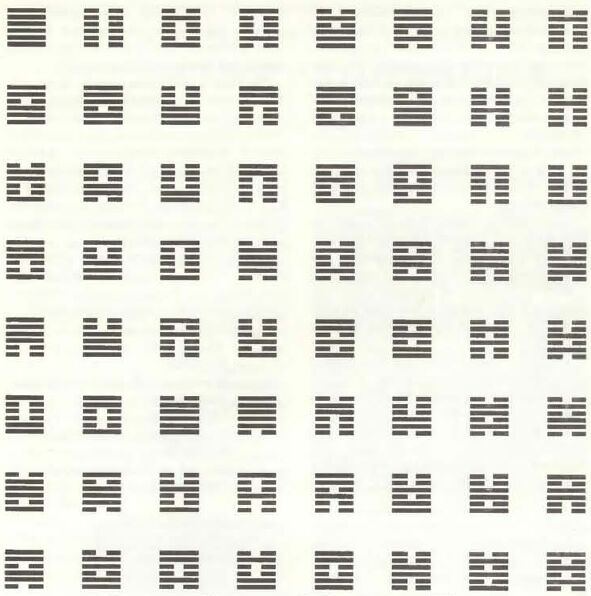 Приложение. В мире науки. Занимательный компьютер. 1983-1990 Wmn85016