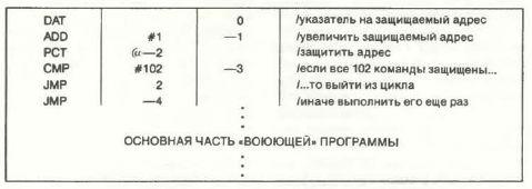 Приложение. В мире науки. Занимательный компьютер. 1983-1990 Wmn85022