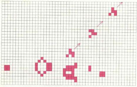 Приложение. В мире науки. Занимательный компьютер. 1983-1990 Wmn85030