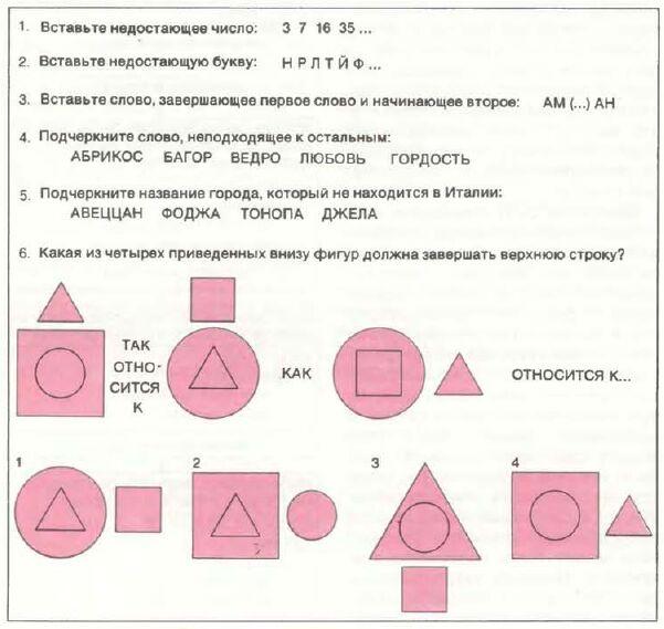 Приложение. В мире науки. Занимательный комьютер. 1983-1990 - Страница 2 Wmn86028