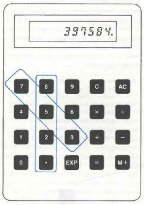 Приложение. В мире науки. Занимательный комьютер. 1983-1990 - Страница 2 Wmn86112