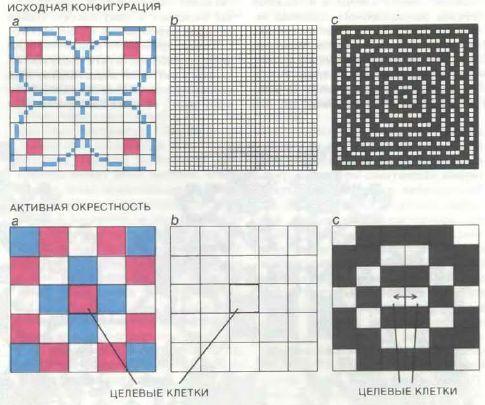 Приложение. В мире науки. Занимательный комьютер. 1983-1990 - Страница 2 Wmn86118
