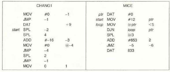 Приложение. В мире науки. Занимательный комьютер. 1983-1990 - Страница 2 Wmn87021