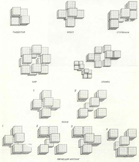 Приложение. В мире науки. Занимательный комьютер. 1983-1990 - Страница 2 Wmn87024