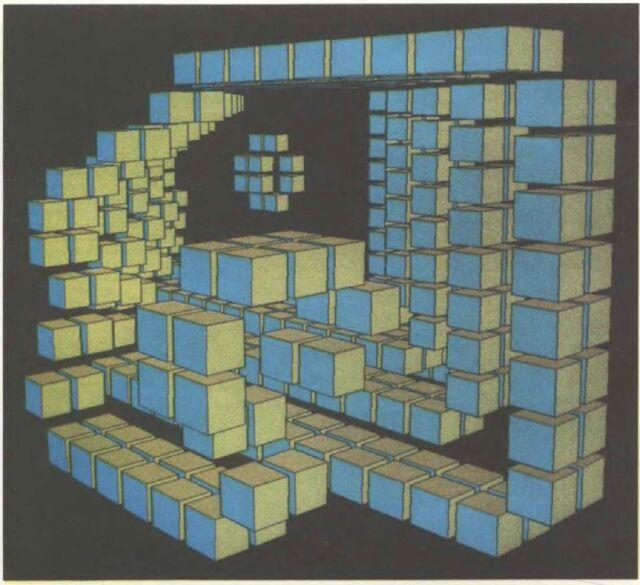 Приложение. В мире науки. Занимательный комьютер. 1983-1990 - Страница 2 Wmn87025
