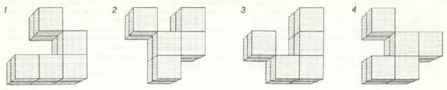 Приложение. В мире науки. Занимательный комьютер. 1983-1990 - Страница 2 Wmn87026