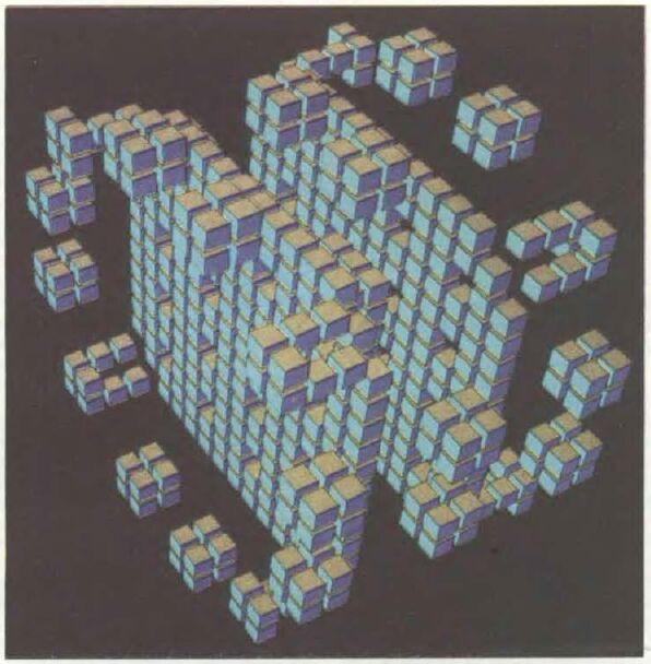 Приложение. В мире науки. Занимательный комьютер. 1983-1990 - Страница 2 Wmn87027