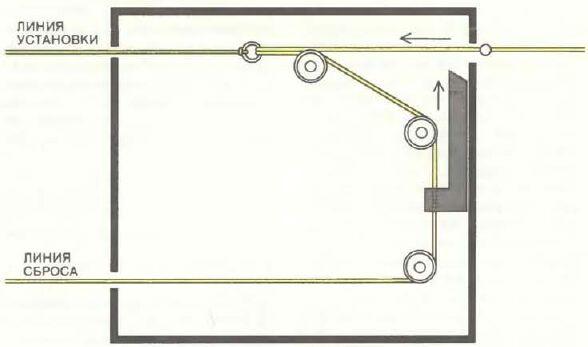 Приложение. В мире науки. Занимательный компьютер. 1983-1990 - Страница 3 Wmn88038