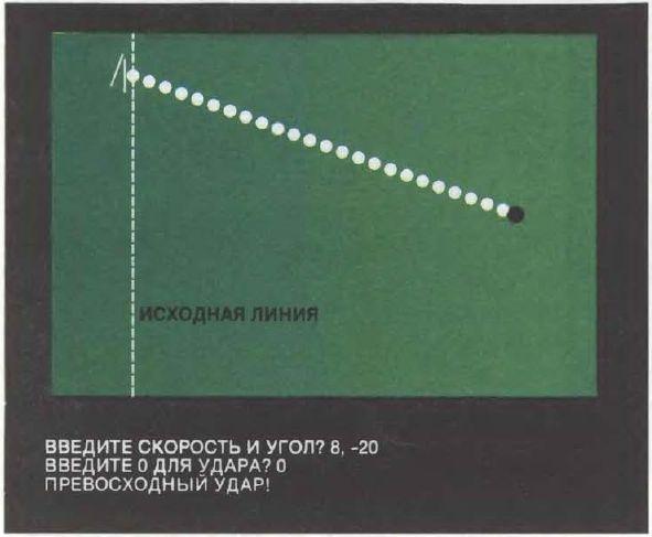Приложение. В мире науки. Занимательный компьютер. 1983-1990 - Страница 3 Wmn90011