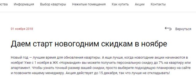 """Все о скидках, отдельных условиях, """"горячих списках"""" - Страница 11 77777710"""