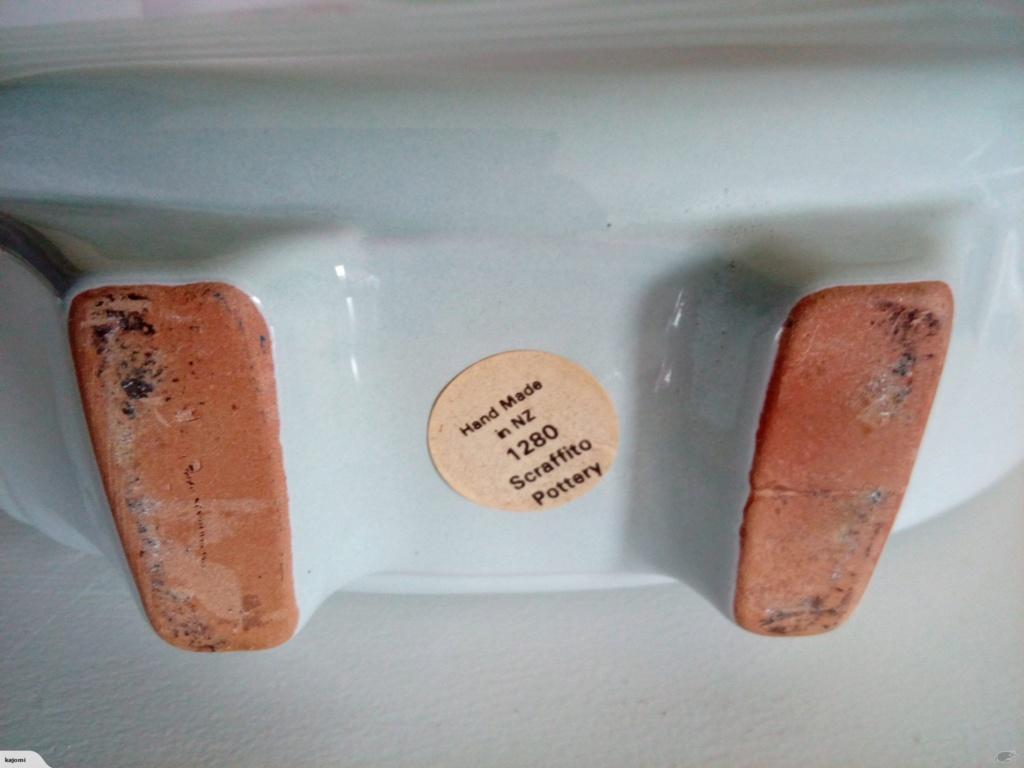 1280 - Scraffito Pottery Vase - Barry Ball 11812315