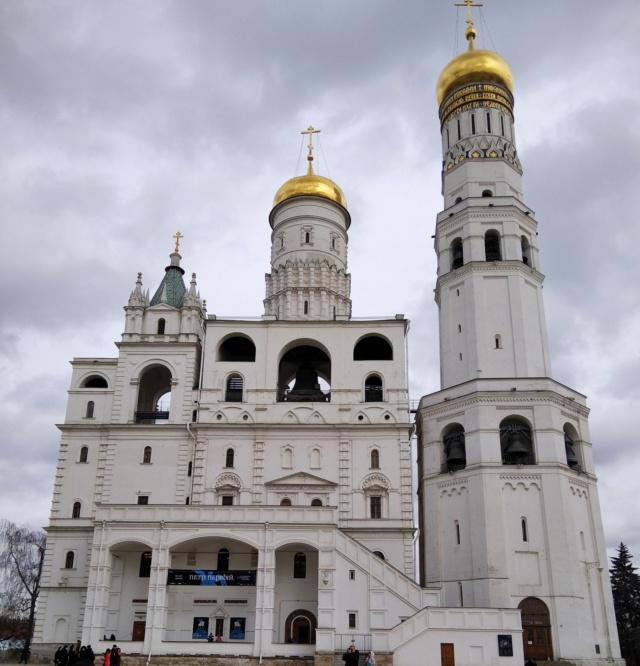 Из истории московских улиц - Страница 3 Img_2017