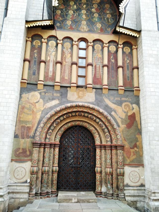Из истории московских улиц - Страница 3 Img_2019