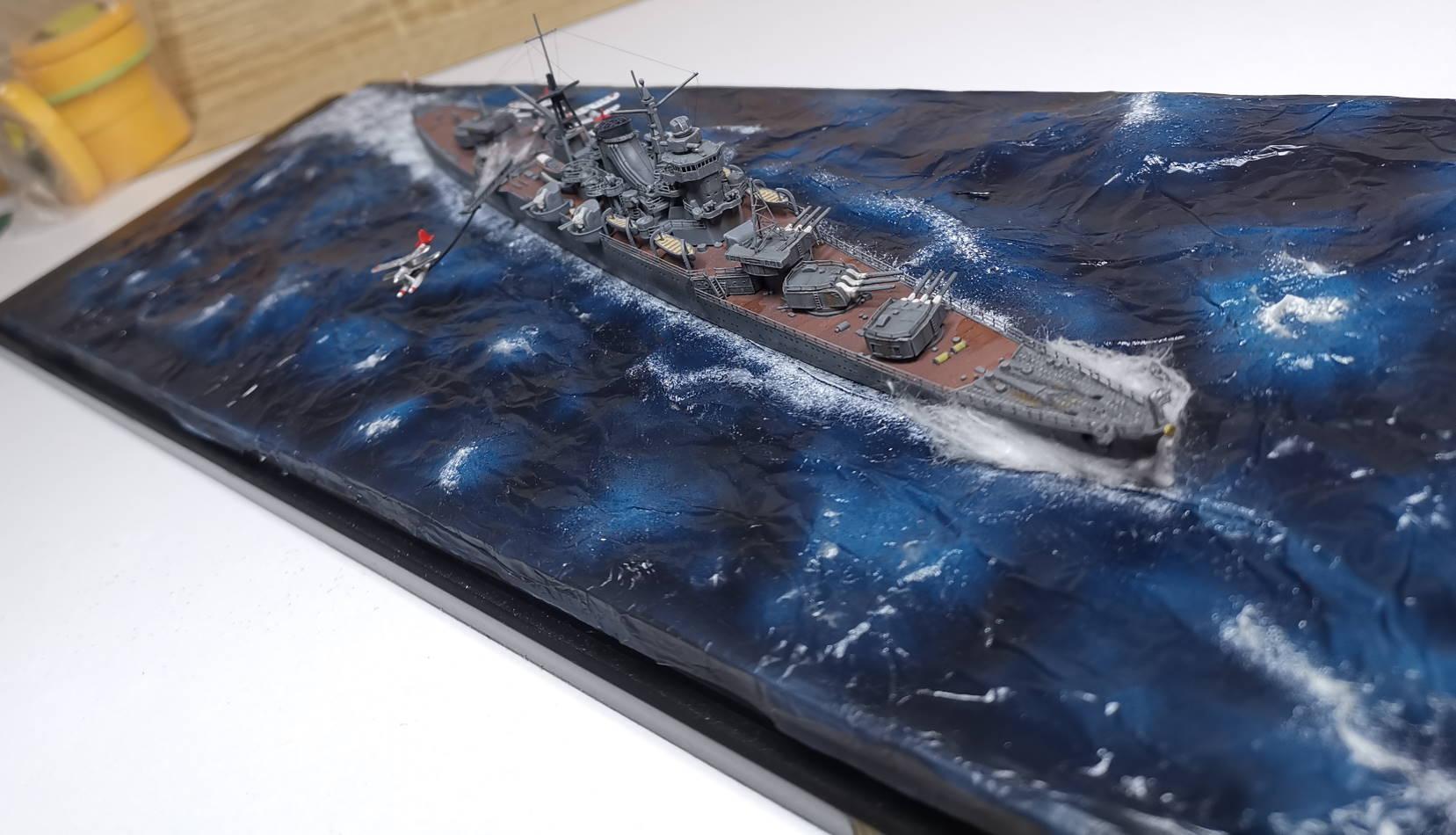 Croiseur léger Mogami Tamiya 1/700e + PE Artist Hobby - Page 3 Mogami17