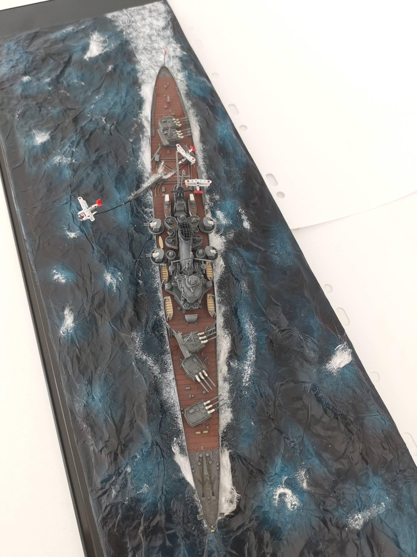 Croiseur léger Mogami Tamiya 1/700e, avec photodec Artist Hobby  Mogami30
