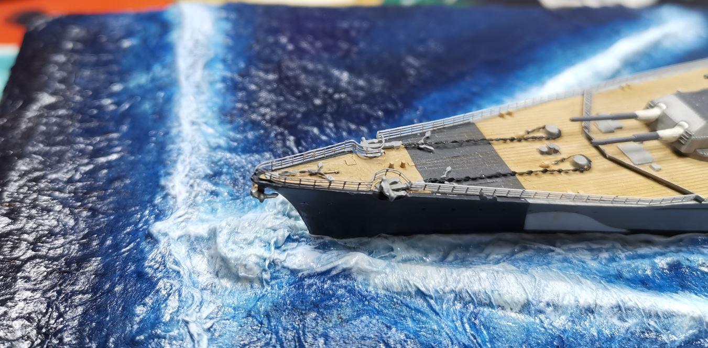 Bismarck MENG 1/700 Rambar11