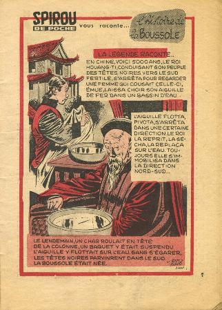 Journal de Spirou : les numéros spéciaux - Page 4 1957_s11