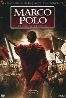 MARCO POLO (1254-1324 ) 407410