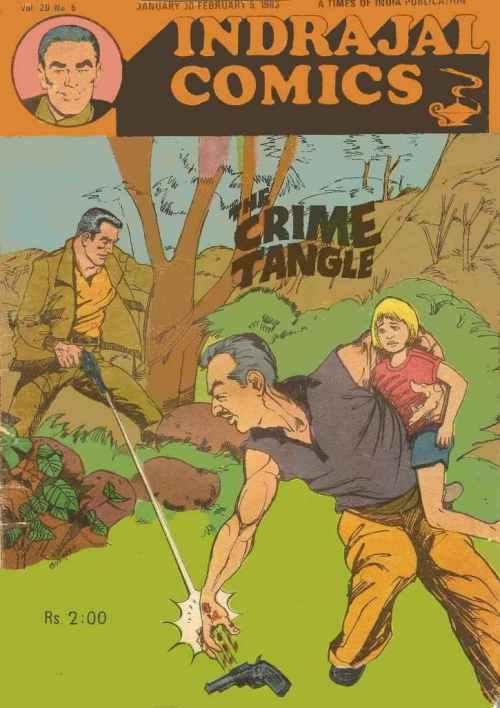Kerry Drake, l'autre série policière d'Alfred Andriola - Page 4 Ind-ke18