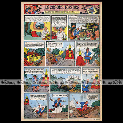 MARCO POLO (1254-1324 ) Lambiq10