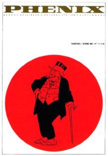 9ème Art, musée de la bande dessinée par Morris et Vankeer - Page 3 Ph110