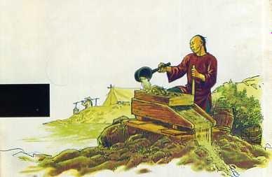 Chinaman = Warrior ? Planc759