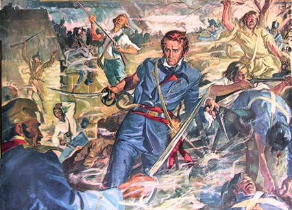 6 Mars 1836 ALAMO (Remember!) Travis10