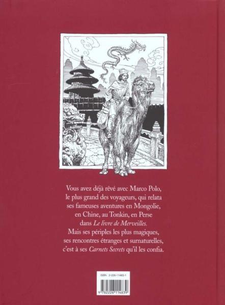MARCO POLO (1254-1324 ) Verso238