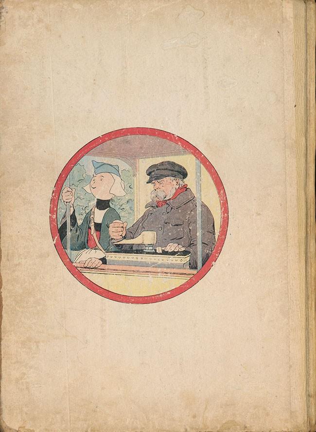 La guerre de 14-18 - Page 5 Verso_66