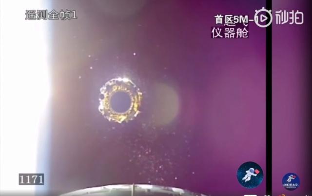 CZ-3B (Chang'e-4) - 7.12.2018 - Page 3 Ce210