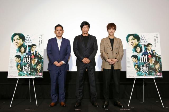 《全境失控》勇奪日本票房冠軍  大澤隆夫驚爆想加入「放浪一族」 001aao11