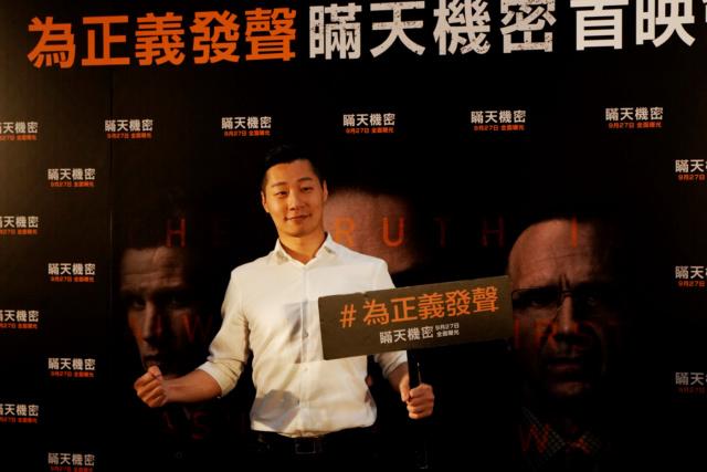 林昶佐出席《瞞天機密》首映會,力倡「為自己相信的事情發聲」 001aio10